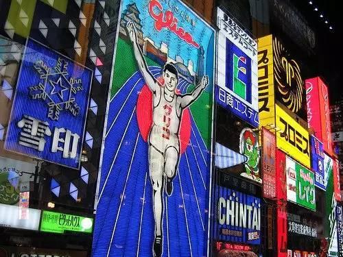 自称是日本吃货,大阪这些你都知道吗?