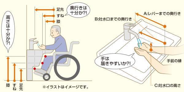 日本养老院的人性化关怀