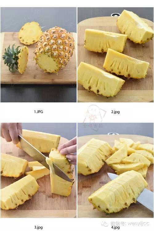 【菠萝说】_1秒分辨菠萝and凤梨~(我挑的更甜你信么?