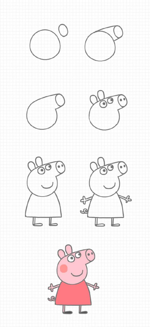 一分钟教你如何画小猪佩奇和她的朋友们