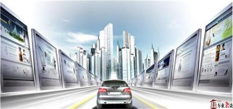 要成功掘金万亿汽车后市场,这三点至关重要 - 周磊 - 周磊