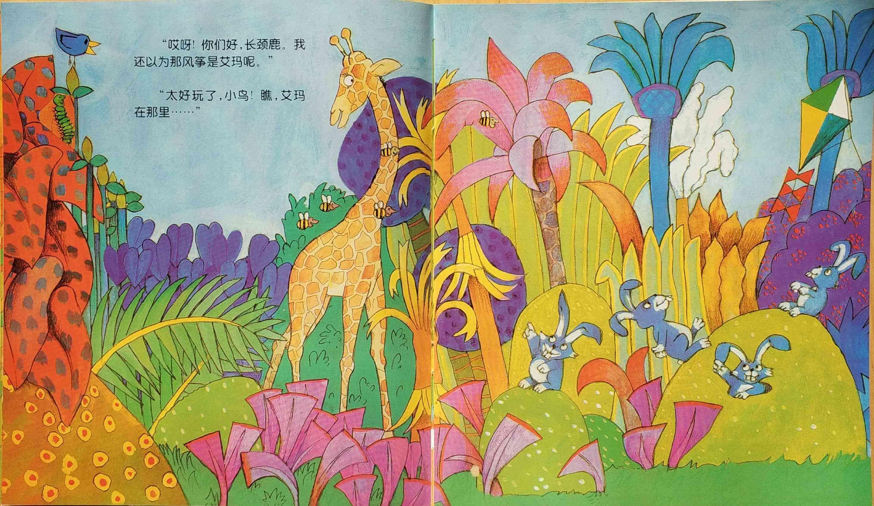 这本画有40多种植物的绘本告诉我们,绘本不仅可以阅读,还可以学画画