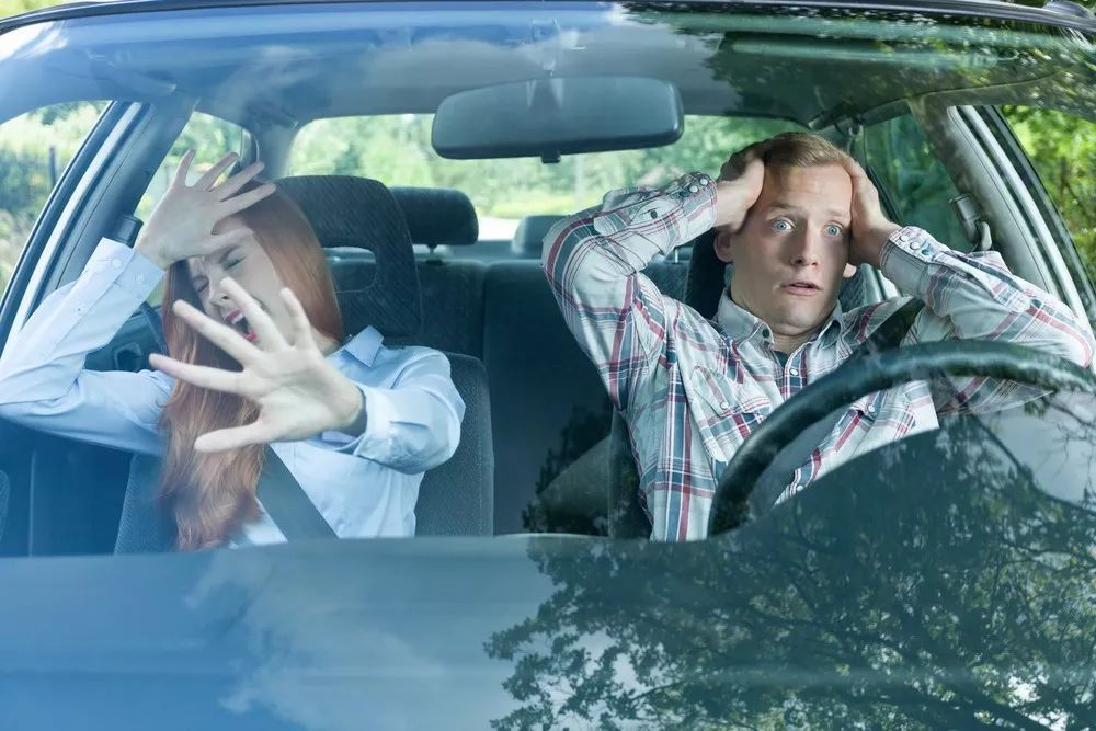 驾乘安心驾乘人员意外伤害保险
