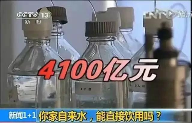 凈水器到底需不需要? 看完這篇文章你就知道了|行業資訊-濮陽市億路康環保設備科技有限公司