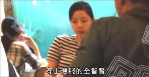 全智贤被拍孕肚照 香港网友微博爆料