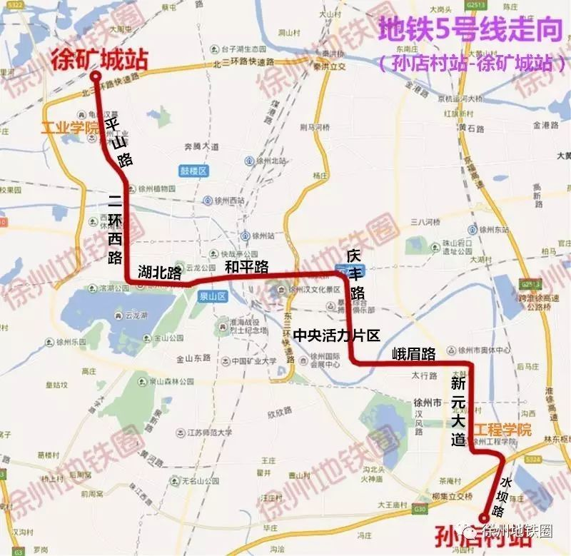 徐州市5年规划图