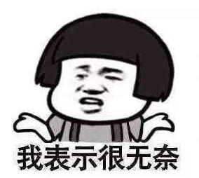 黄圣依输了演技靠衣品挽尊,关晓彤的绿棉袄鹿晗打几分? 作者: 来源:扒小妹儿