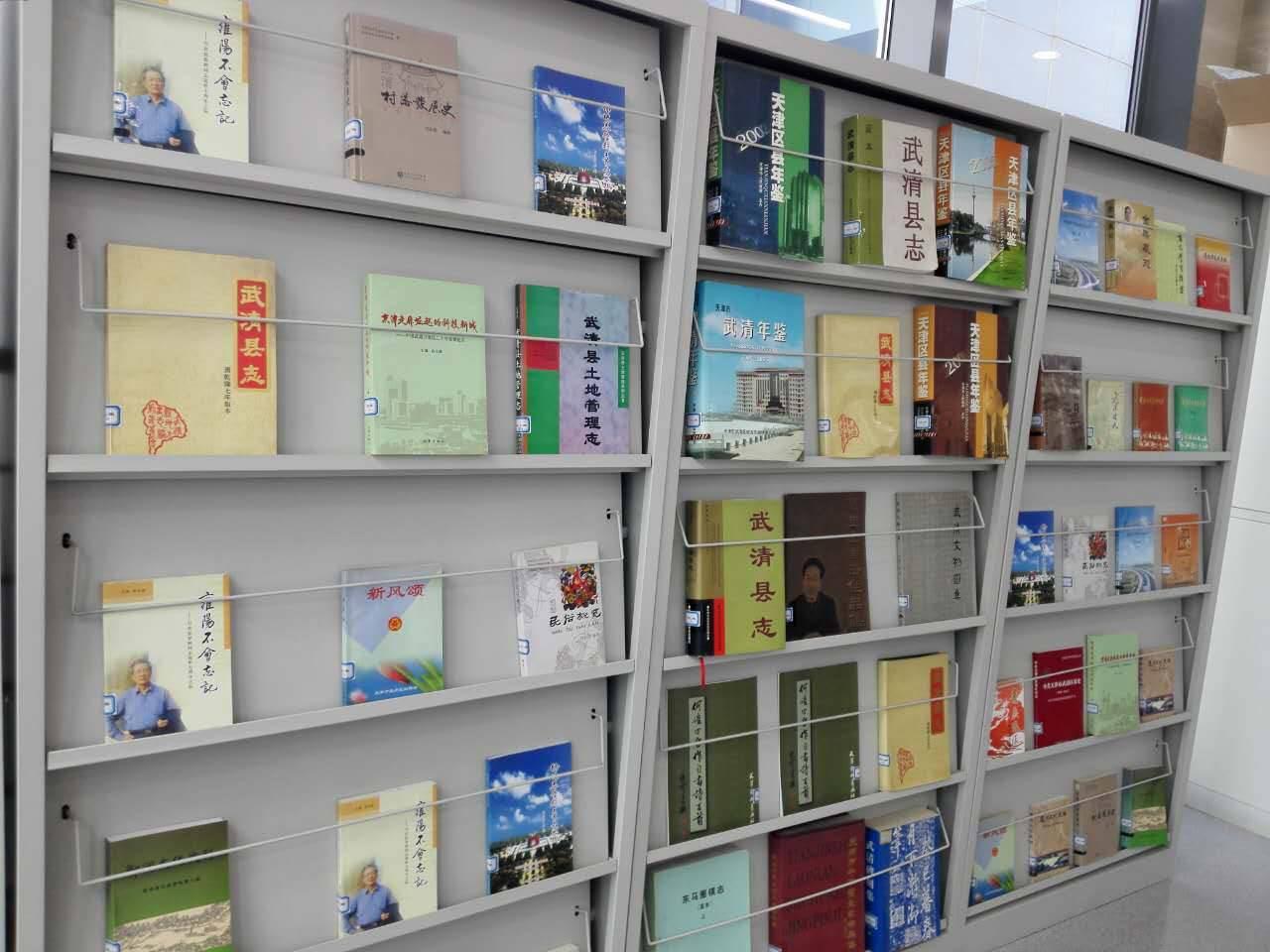 武清区图书馆图书漂流站两周年总结 暨地方文献征集公告