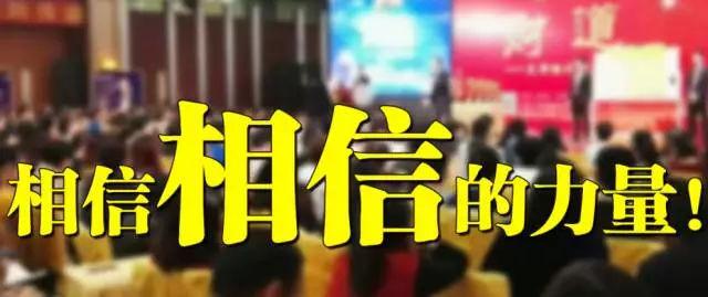 周文强—中国梦演讲震撼人心