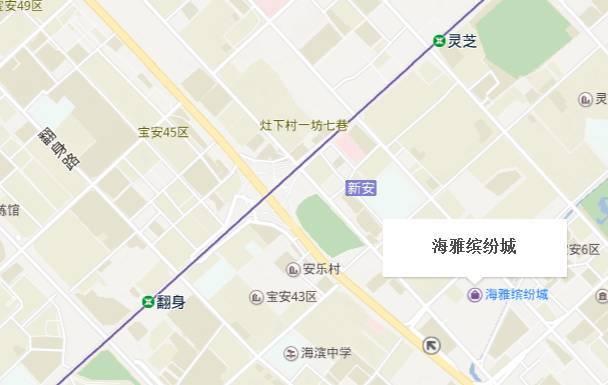 """深圳竟然""""下雪""""了,1200万深圳人都将涌向这里!一起去打卡吧!"""