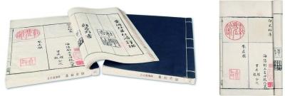 印谱的价格呈现上升趋势,成为古籍收藏中的新兴力量