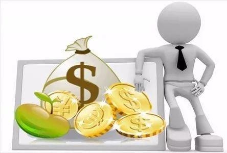 我区出台创业担保贷款新政!这九类人群可申请贷款!