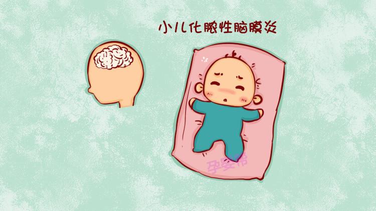 小儿脑膜炎后遗症_1岁以下宝宝最易患上的一种恶疾,家长们知道吗