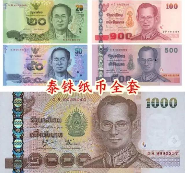 北京信用卡额度_泰国旅行指南(一)