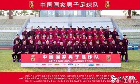 官方:李铁不再担任国家队领队兼助理教练一职