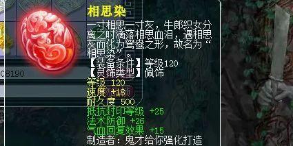 文过收违K事国件工也 员务委委带市常副领市长扬安陈常动