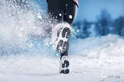 别以为自己强壮,照旧短打健身!大雪节气后运