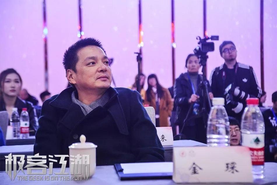 """《极客江湖》上演""""烈火雄心"""",讲述最真实的IT人实录"""