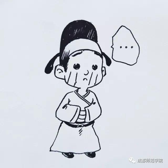 《陈思睿手绘漫画:新蜀道 新表情》