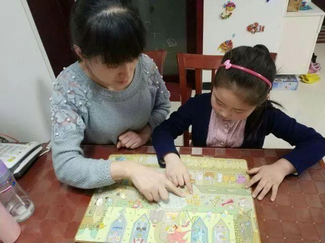 """【东新明珠幼儿园】""""图书漂流""""亲子阅读活动"""