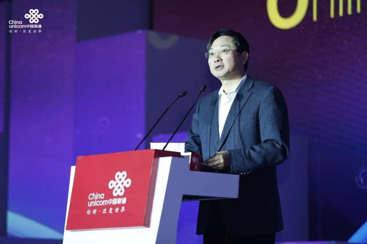新使命 新生活 联通在线公司揭牌仪式在京举行
