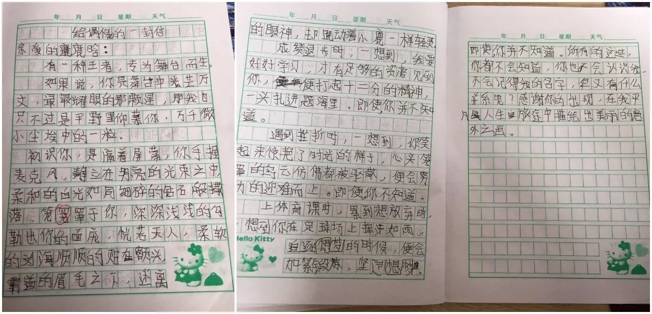 河源小学生给偶像写信,他们才是真正的段子手!