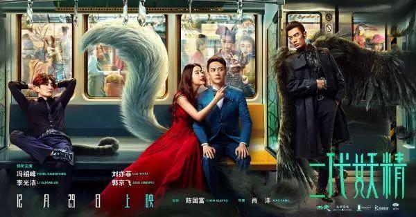 话娱琅琊榜| top1:天神娱乐拟41.6亿收购幻想悦游93.5%及合润传媒96.