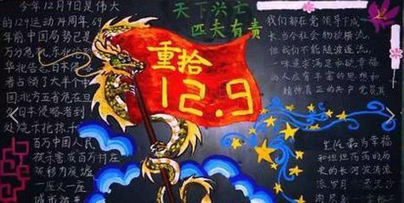 纪念12·9运动82周年!江油一中今晚的文艺演出阵仗有点大
