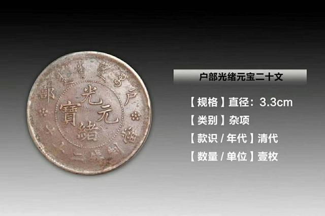 人们就有储蓄钱币的传统习俗,古钱币中一直是一大热点