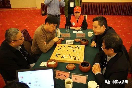 龙虎山杯围棋协会双人赛战况 重庆成都全胜争冠