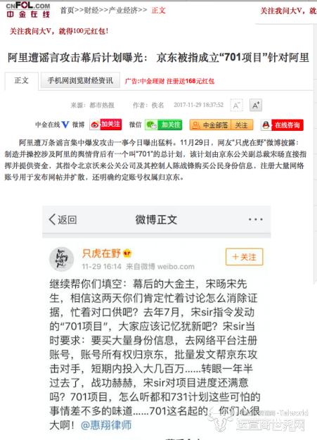 东皇超T为O一P赛尔用如伊应太级前作期6