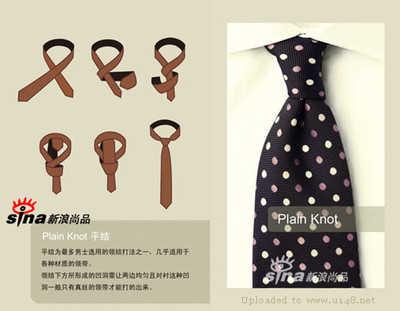 the plain knot 平结与四手结的系法相似,非常方便,领结呈斜三角形