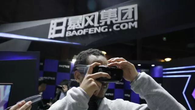 暴风_TV_和魔镜分别拿_8_亿和_3_亿;阿里副总裁创业做「新零售+」获老东家