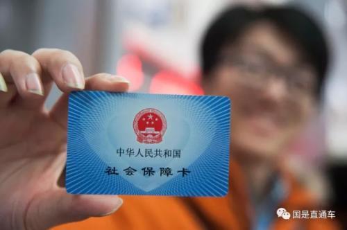 中国正在做的这件事,可能会影响全球社保事业