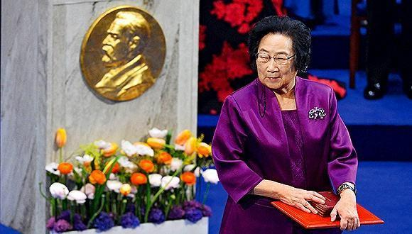 中国第一个诺贝尔奖_为什么屠呦呦获得了诺贝尔奖却没被评上中科院院士?