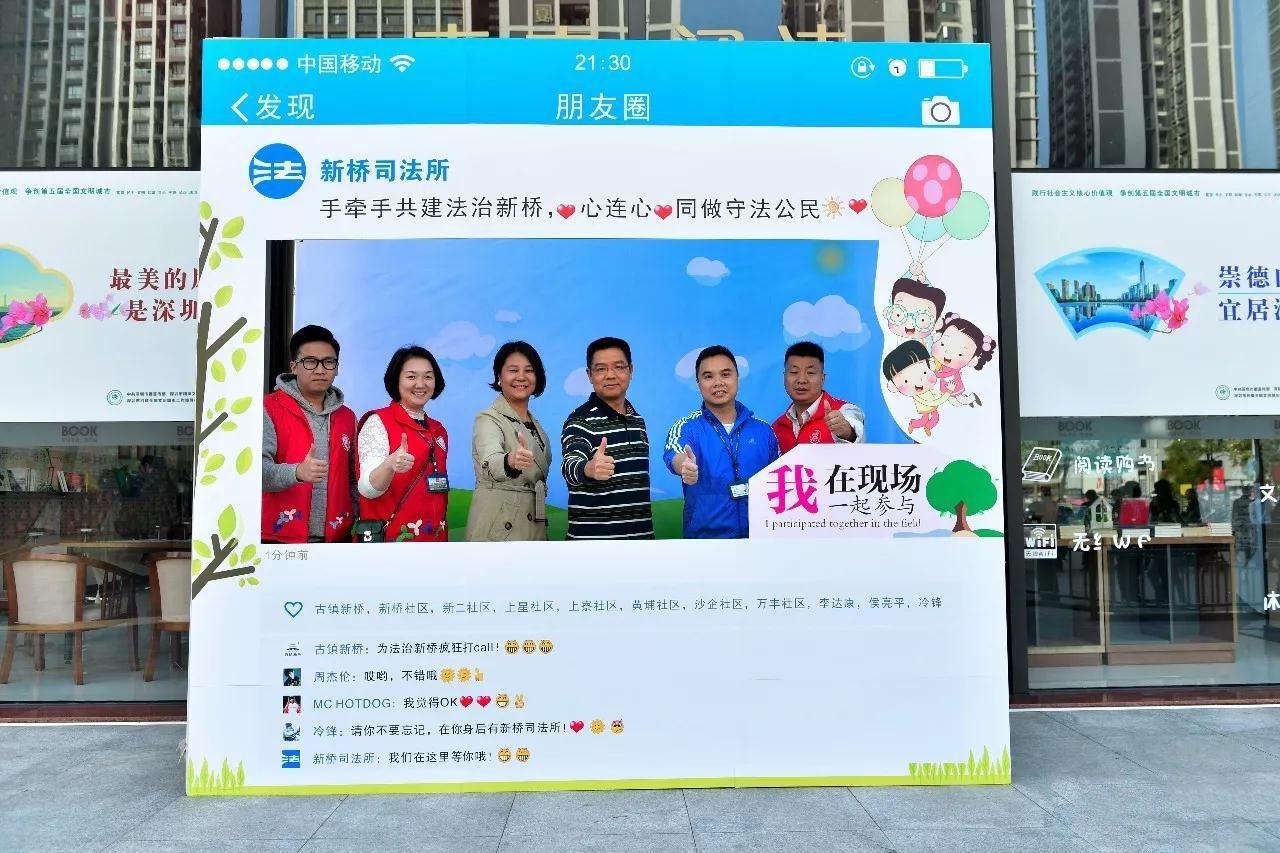 社会 正文  为贯彻党的十九大精神 建设法治中国示范城市 12月4日