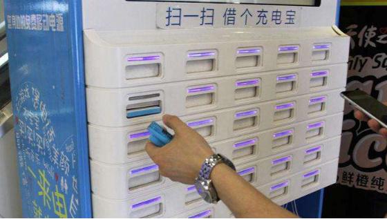 共享充电宝遇冷,下一个遇冷的会是智能音箱吗