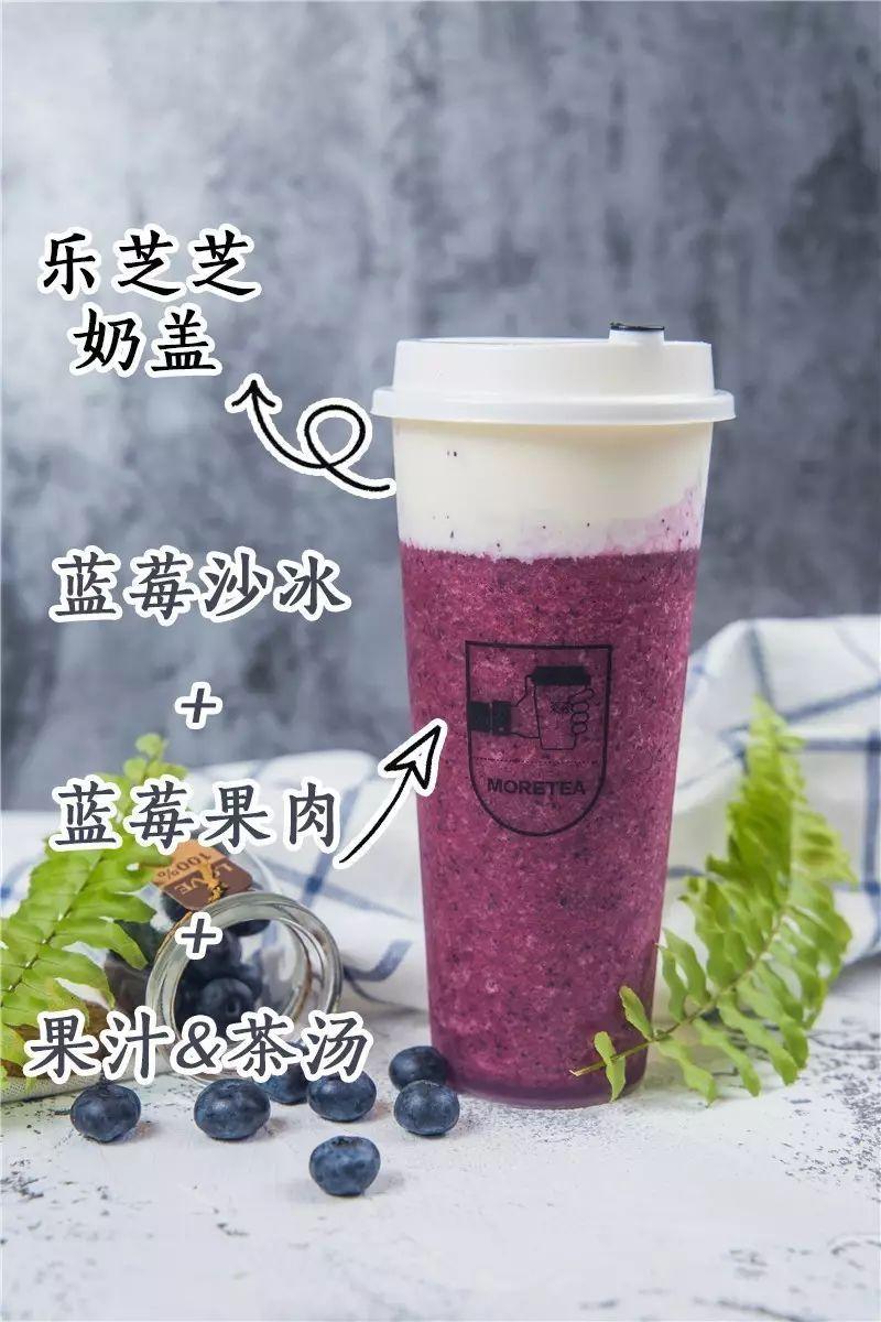 奶茶买一送一手绘图片