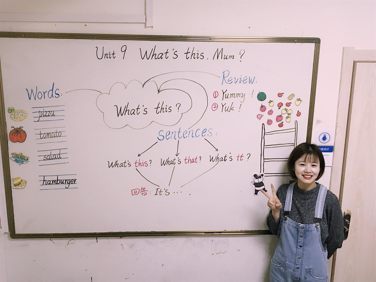 教育 正文  初中语文 刘老师 小学数学 李老师 小学英语组 小学英语图片