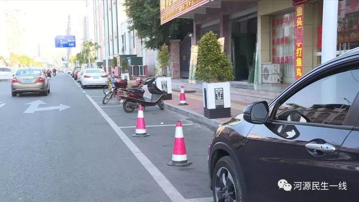 河南省qq车位最高_河源交警大行动,私占公共车位最高可罚款2万元!
