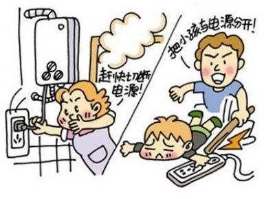 小孩子,不玩火,在家不乱动电器,打火机,火柴或煤气灶,不带打火机和