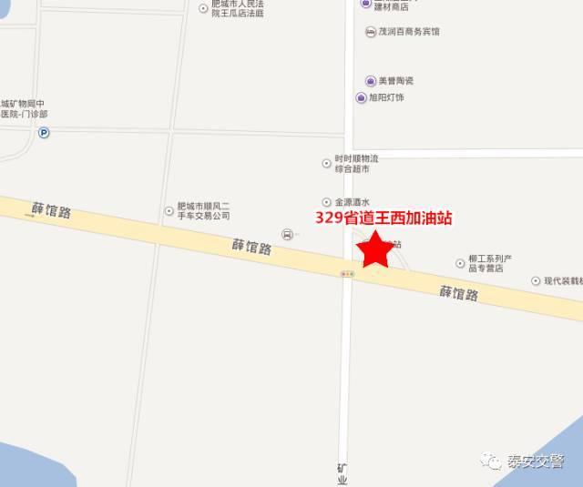边院镇GDP_肥城市边院镇民营经济服务中心