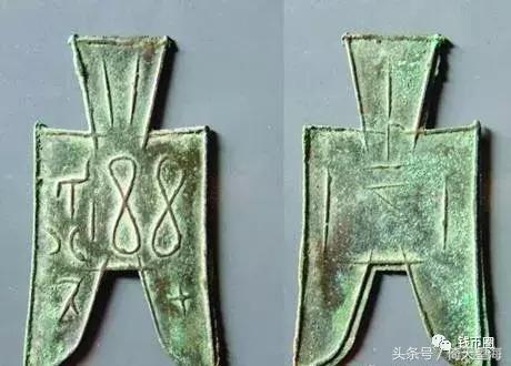形制独特,甚是罕见的西周钱币