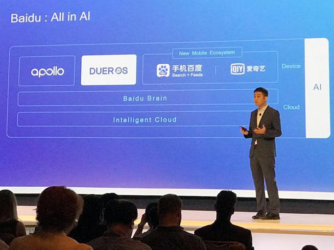 高通与百度战略合作 携手优化DuerOS人工智能系统的照片 - 1