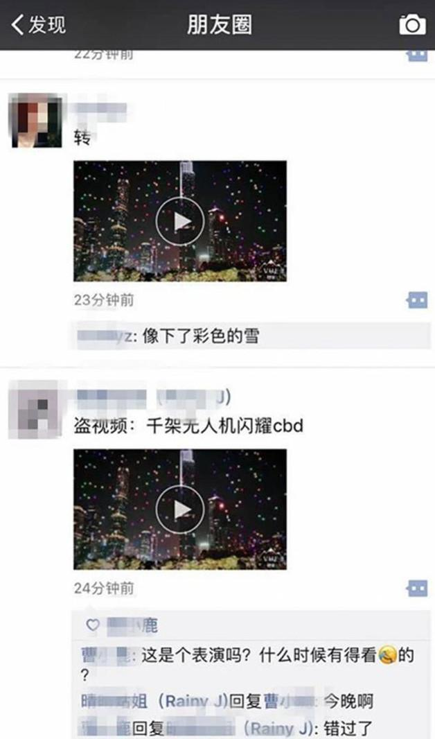 """刷屏了!广州昨夜下了一场""""彩色的雪"""""""