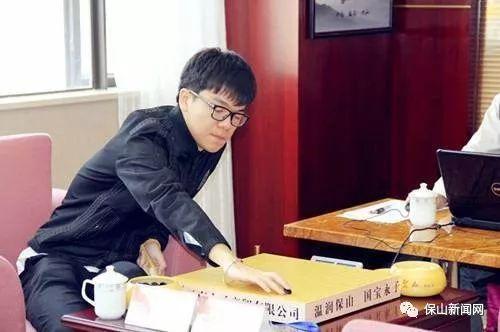 世界围棋名人争霸战将在国宝永子原产地保山举行