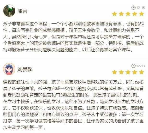 11岁孩子的意见意义数学攻略(责编保举:中测验题jxfudao.com)