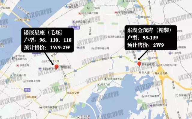武汉12月预计90个楼盘入市,最新房价地