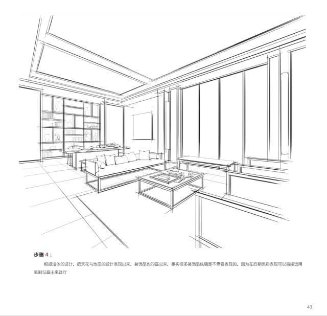 详细讲解一点透视 两点透视的画法与表现 把整体空间线稿表现的步骤也