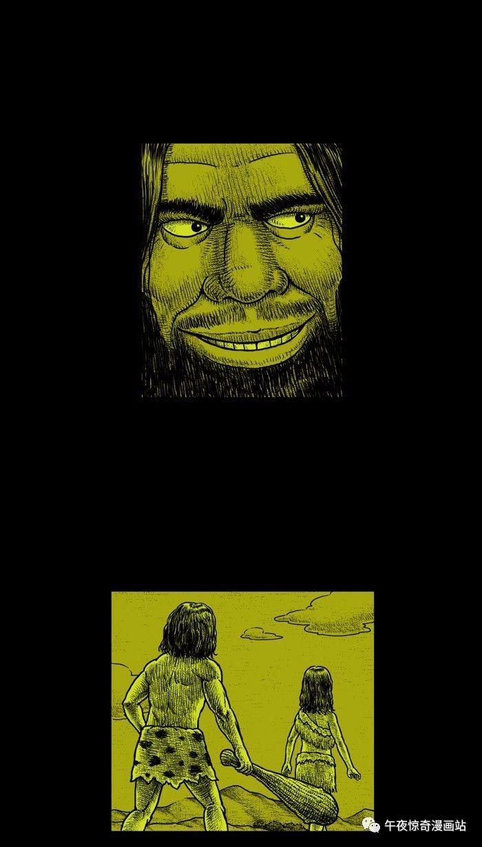 无声内涵漫画《穴居人》:你得到了我的人,却得不到我的魂!